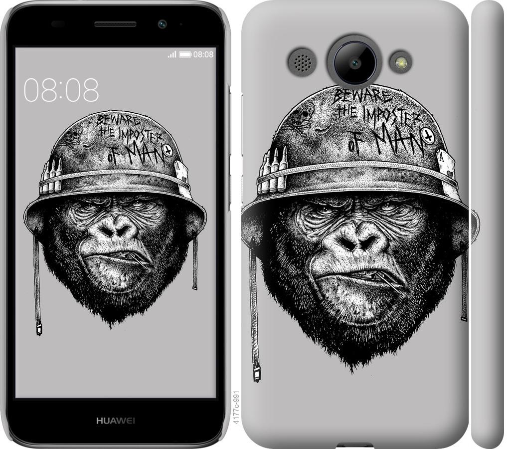 Чехол на Huawei Y3 2017 military monkey
