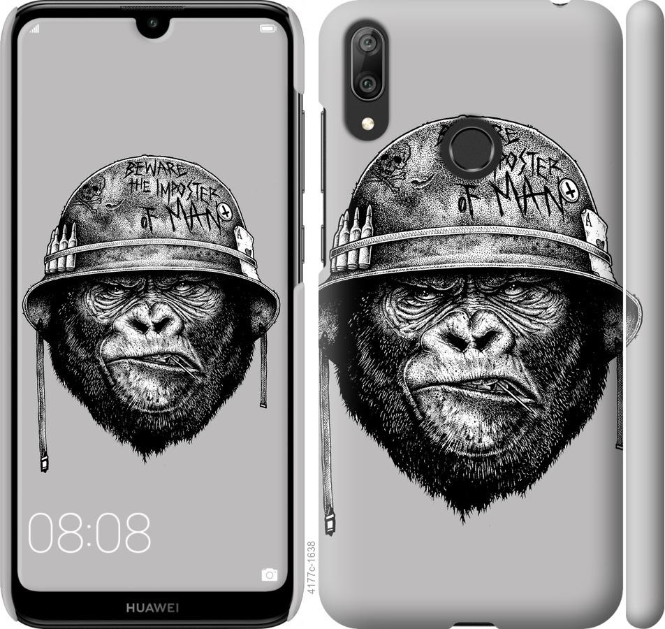 Чехол на Huawei Y7 2019 military monkey