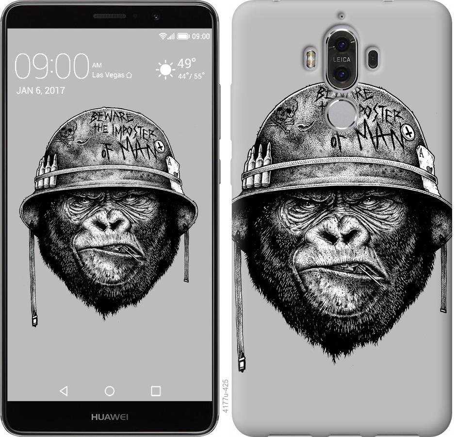 Чехол на Huawei Mate 9 military monkey