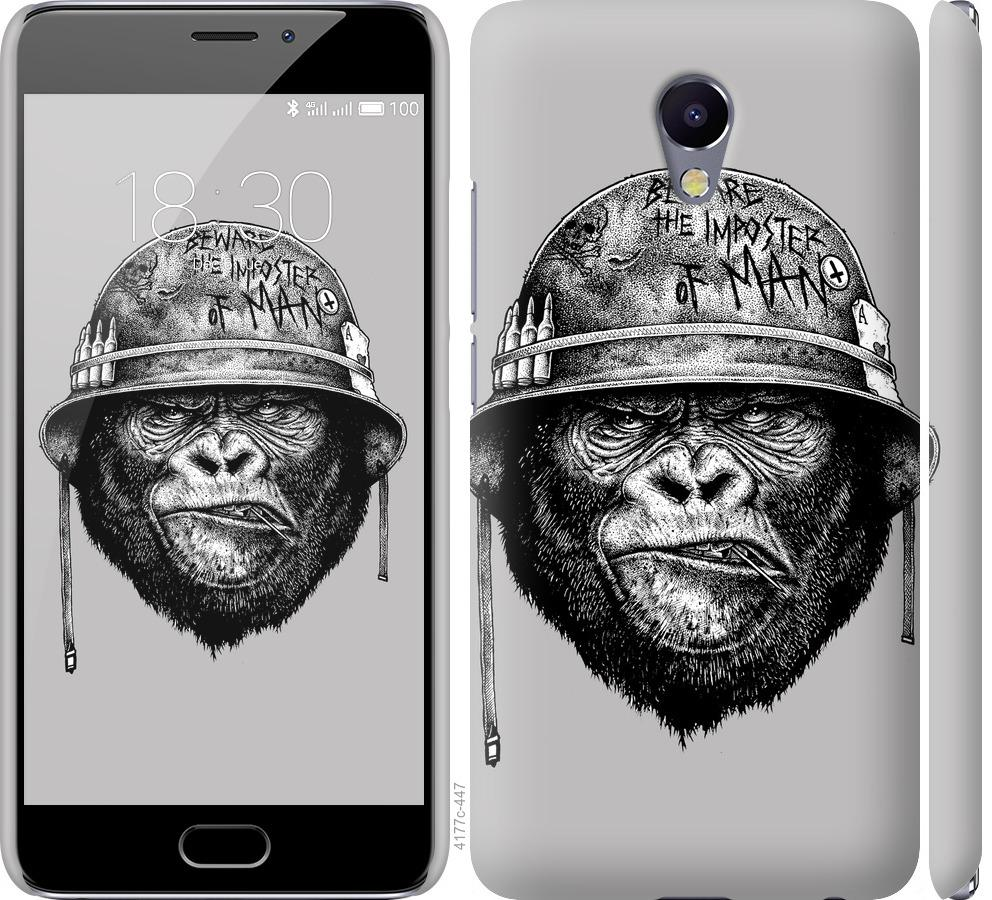 Чехол на Meizu M5 Note military monkey