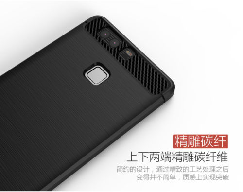 TPU чехол iPaky Slim Series для Huawei P9 (Черный)