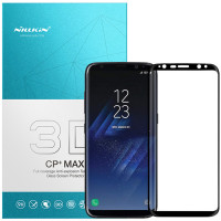Защитное стекло Nillkin Anti-Explosion Glass Screen (CP+ max 3D) для Samsung Galaxy S8 (G950)