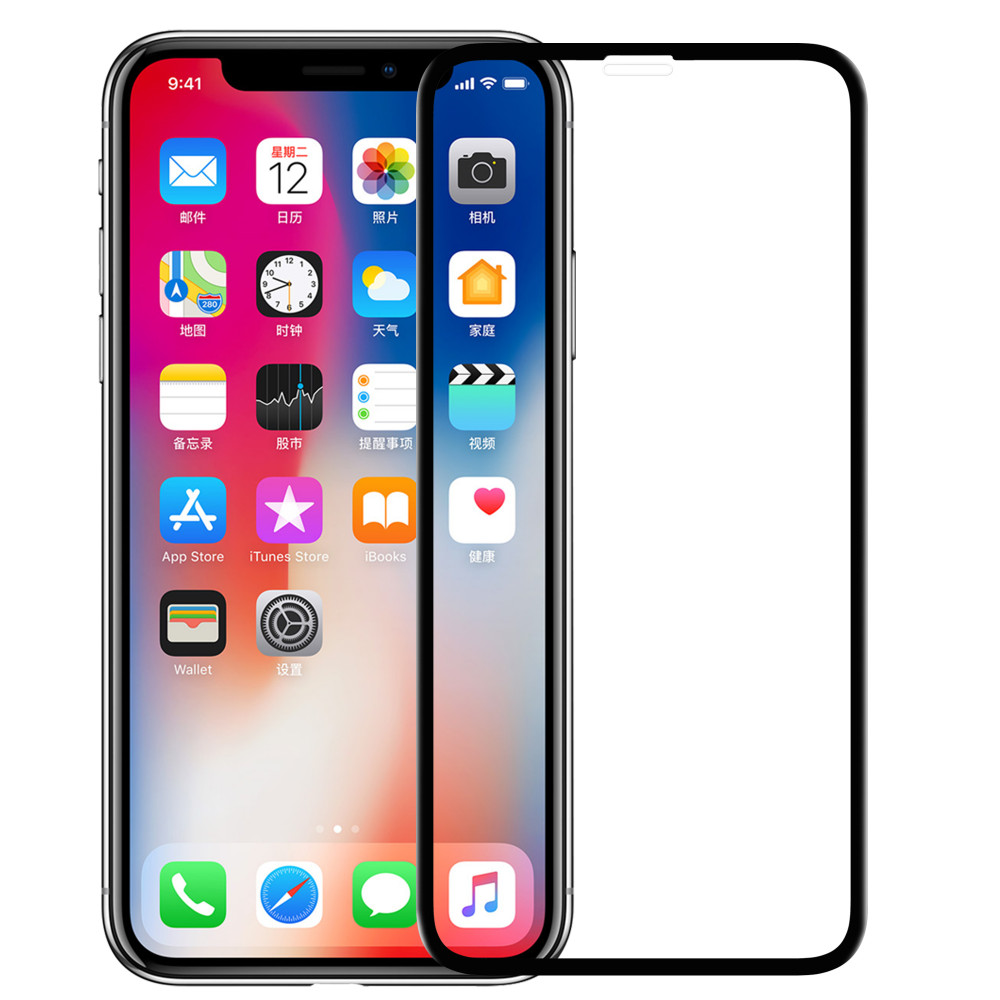 Защитное стекло Nillkin Anti-Explosion Glass Screen (CP+PRO) для Apple iPhone X / XS (5.8